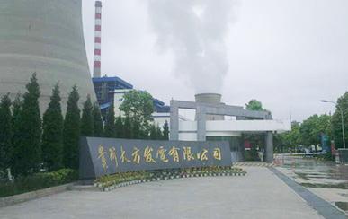 贵州大方发电有限公司批发法兰管件