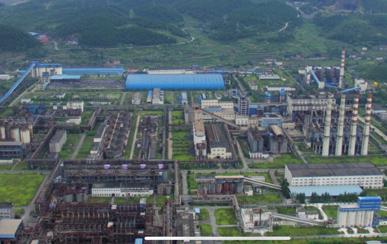 中国铝业股份有限公司重庆南川铝厂